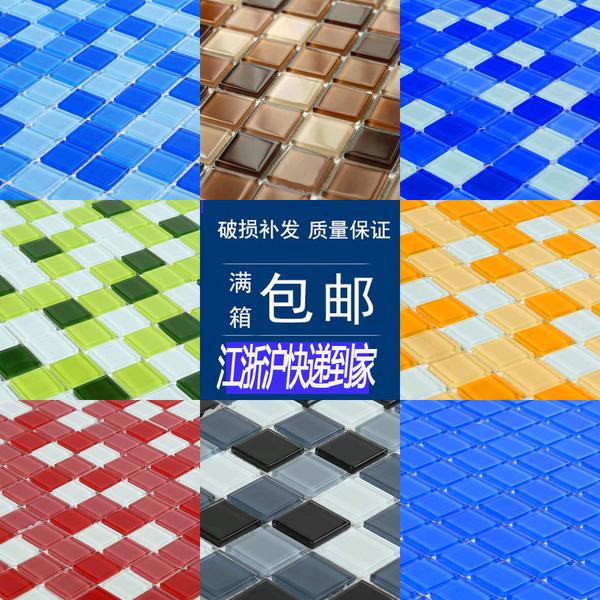 马赛克瓷砖镜面电视背景墙贴砖浴室卫生间厨房吧台 ...