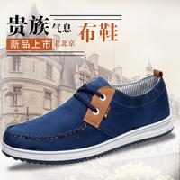 正品春秋老北京布鞋男新款帆布鞋单休闲透气青年开车鞋低帮学生鞋