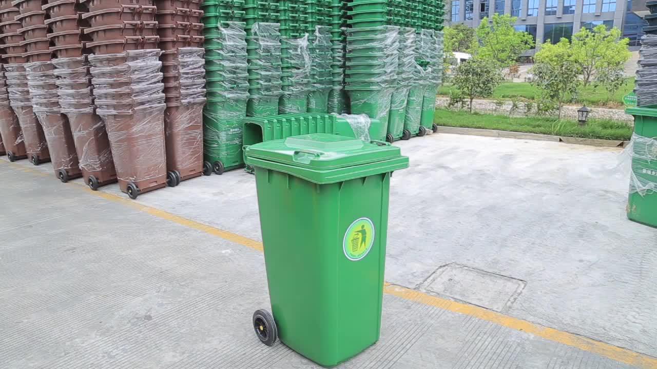 ถังขยะพลาสติกแบบล้อ 120 ลิตร / ถังขยะ / ถังขยะ / ถังขยะ