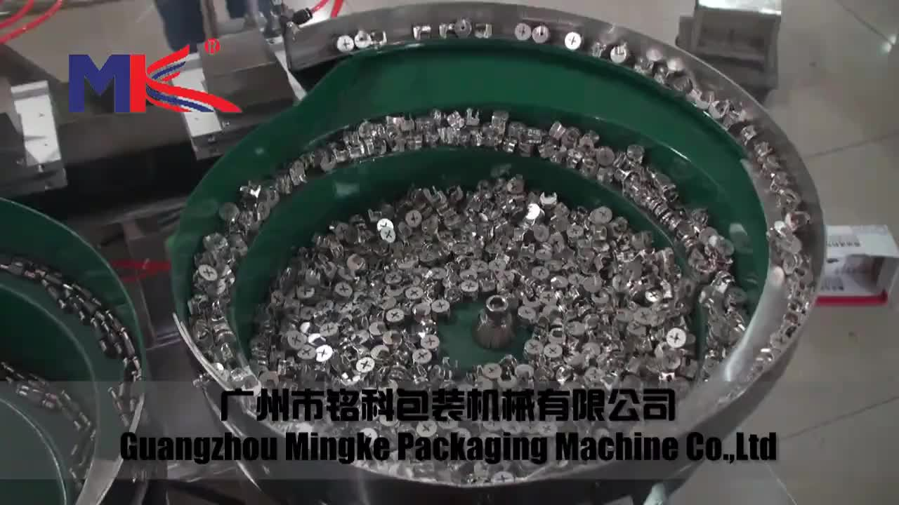 Multi-function hardware bolt nail industrial screw counting packing machine