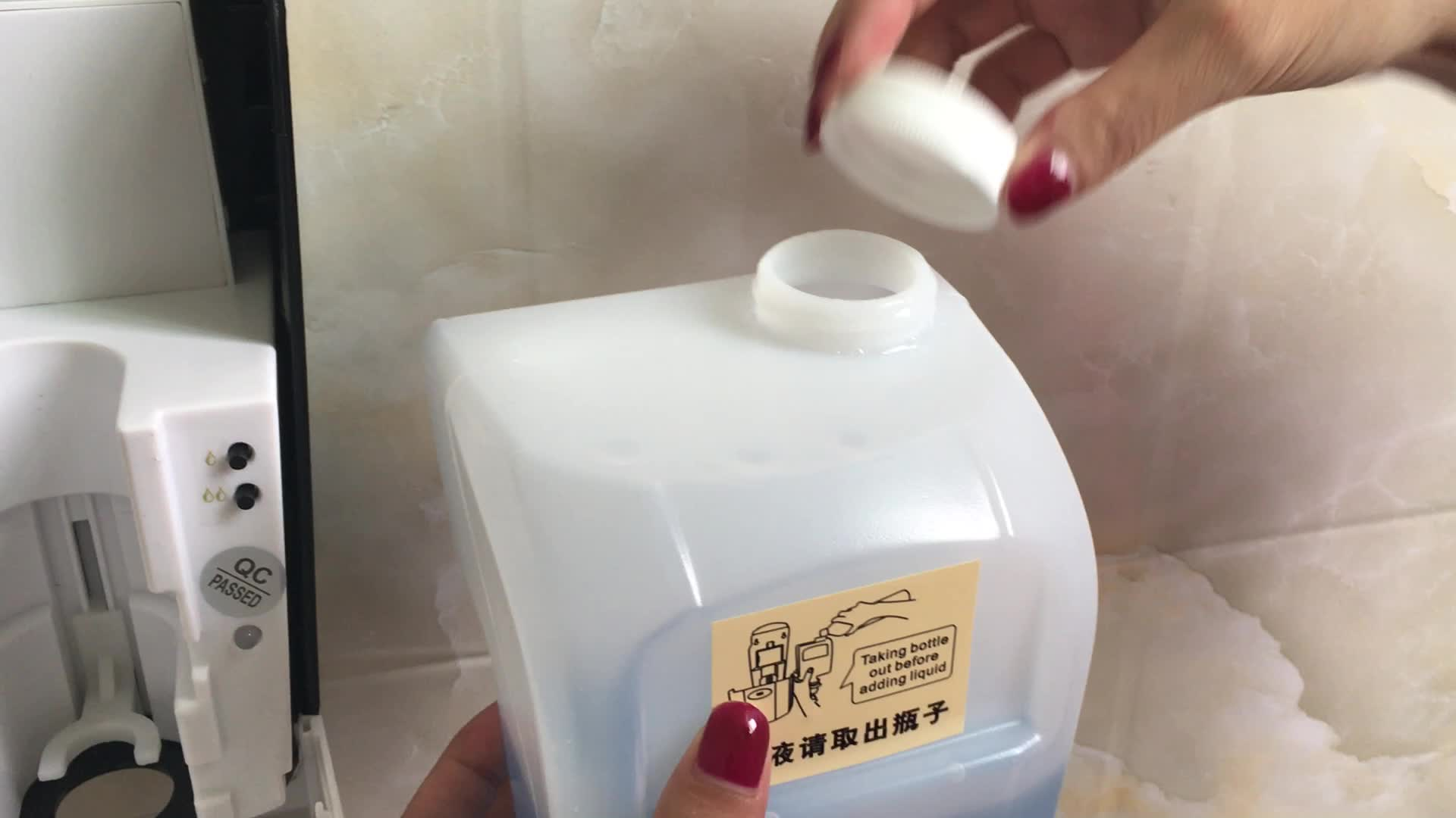 household automatic soap dispenser / battery plastic refillable hanging hands free dispenser soap YK1008