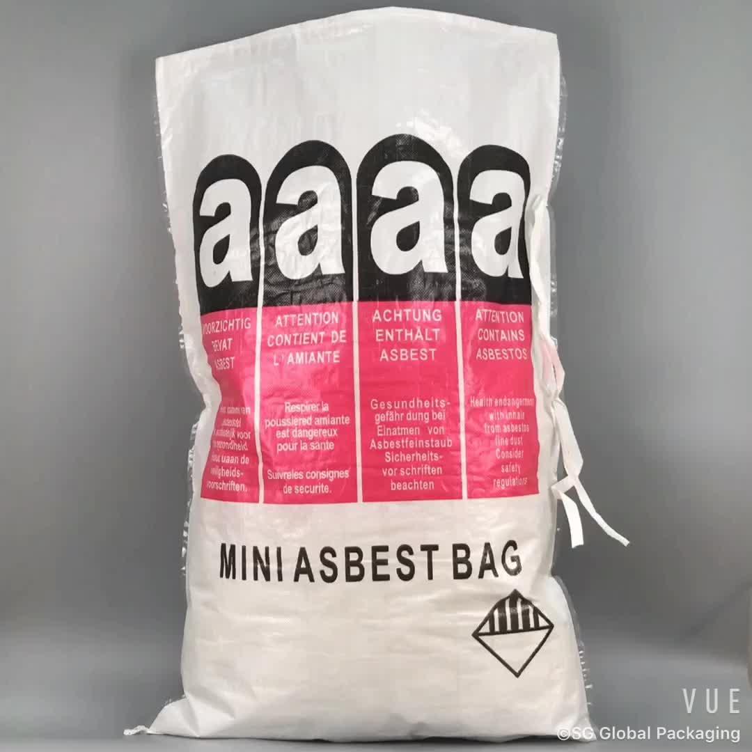 ODM OEM 25kg 50kg grain sugar flour rice feed seed fertilizer laminated PP woven bag