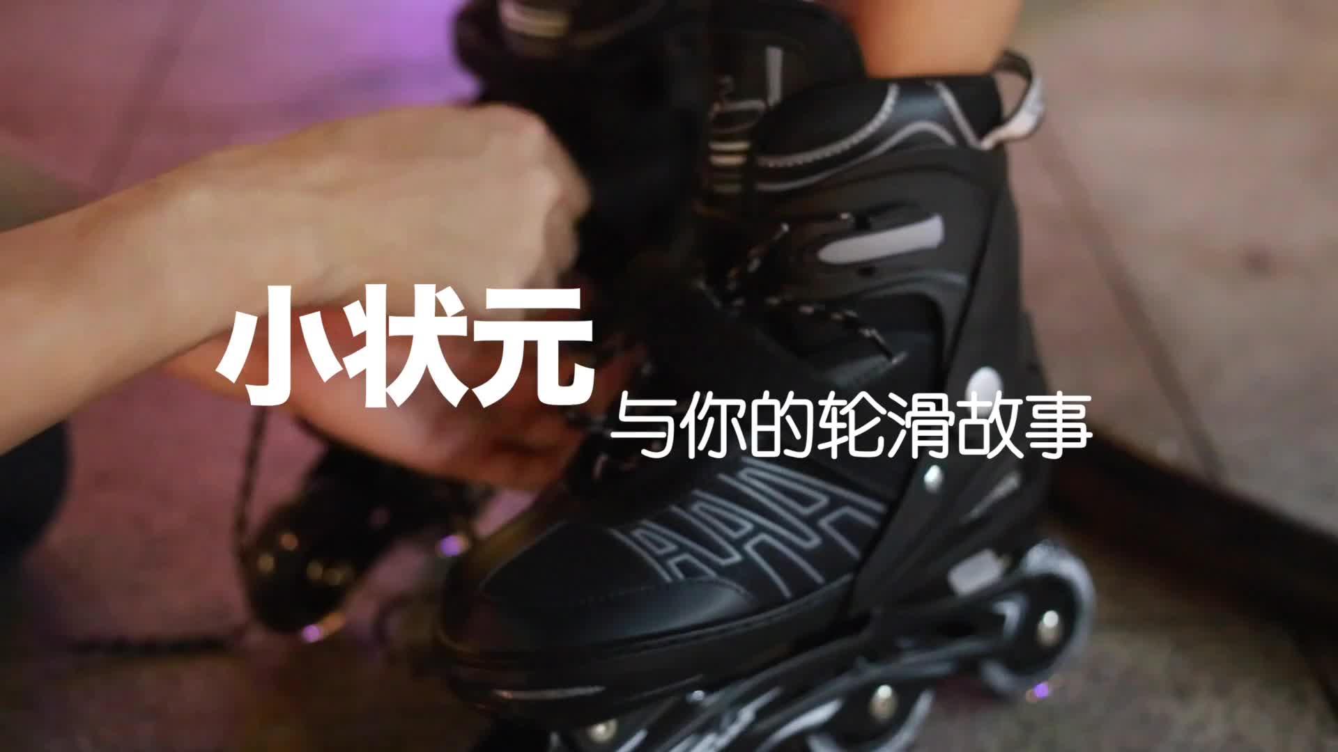 New Fashion 3D Malha Respirável PU roda Patins de roda para crianças e adultos