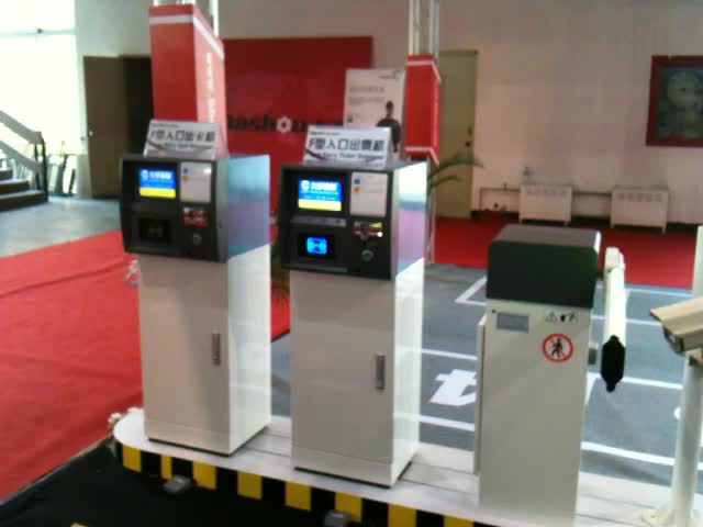 Hot Selling RFID Automated Car Parking System