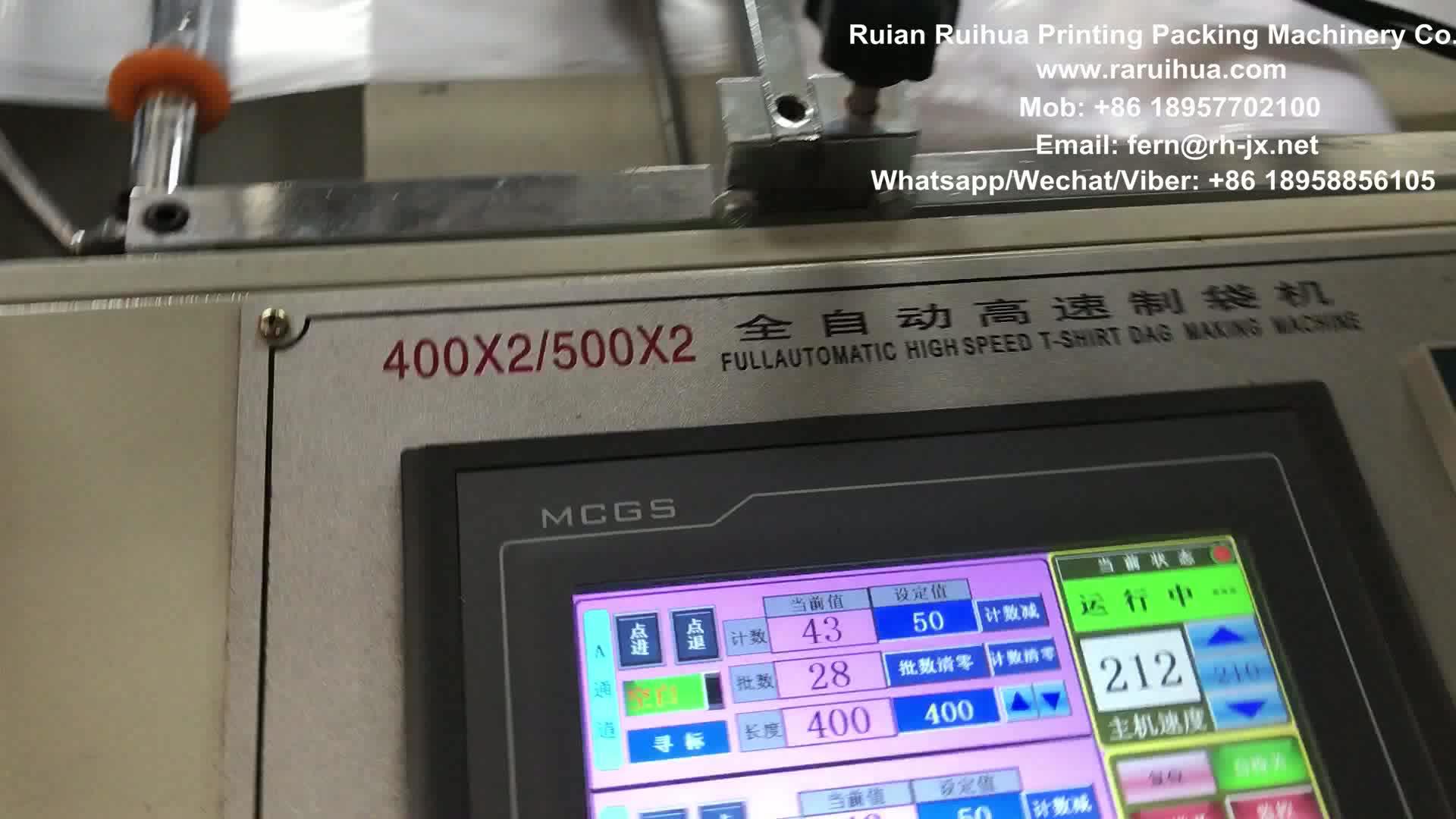 Çift Kanallı Biyobozunur Mısır Nişastası çanta yapma makinesi Satılık