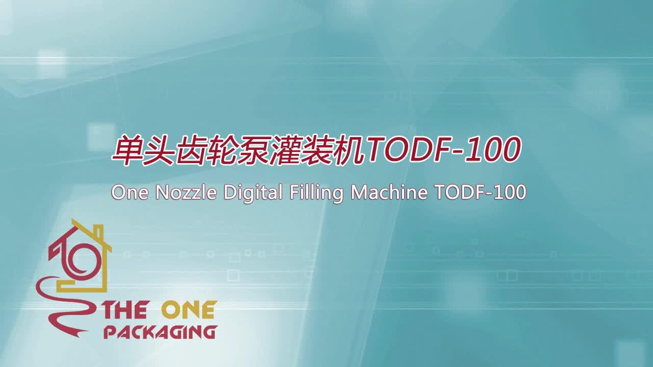 TODF-100 ดิจิตอลเกียร์ปั๊ม Filler