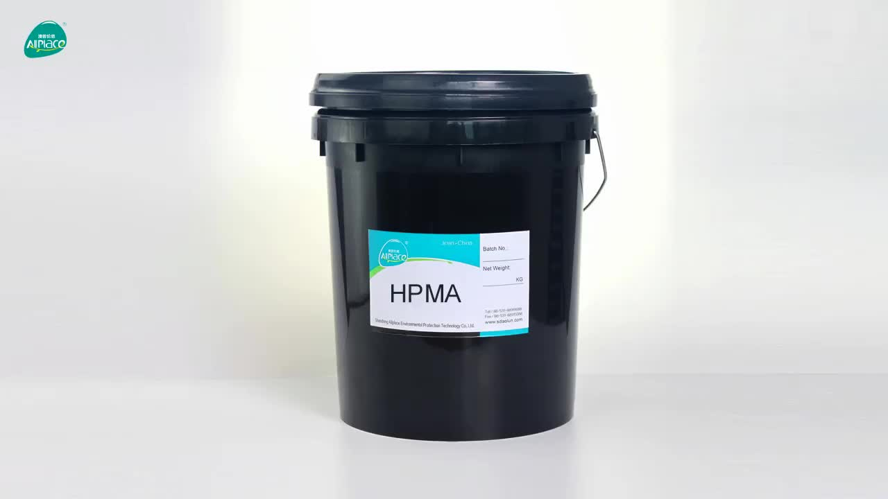 Acrylic Monomer Prices Hydroxypropyl Methacrylate HPMA For Resin
