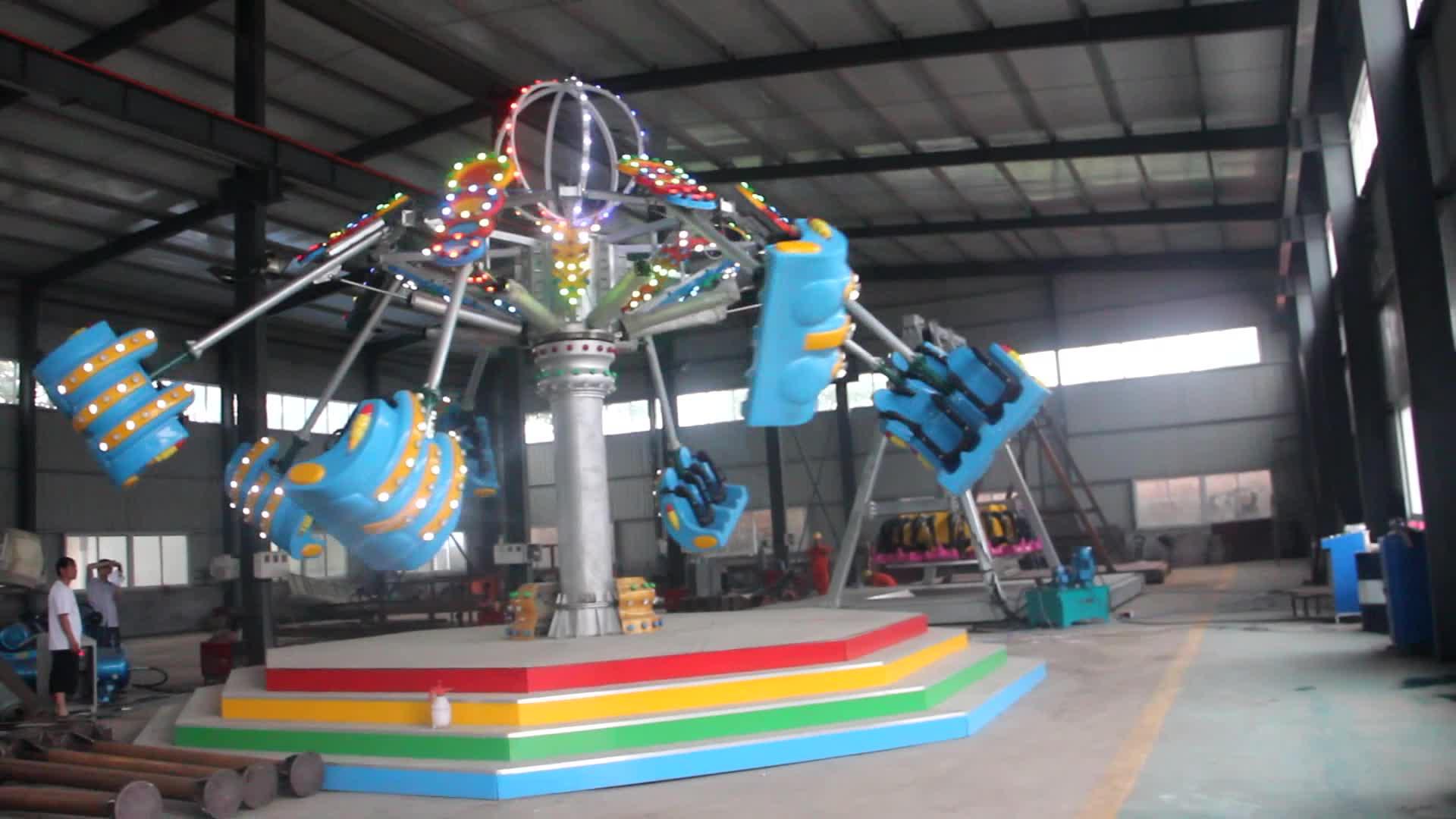 2019 Hot Selling Amusement Equipment Funfair Air Shot Ride
