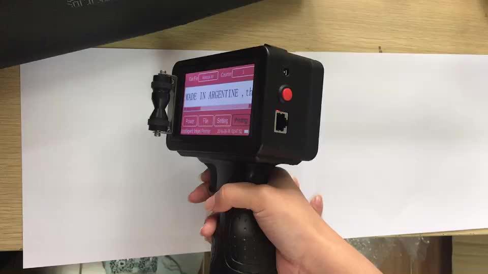 양질 산업용 휴대용 코드 스마트 잉크젯 프린터