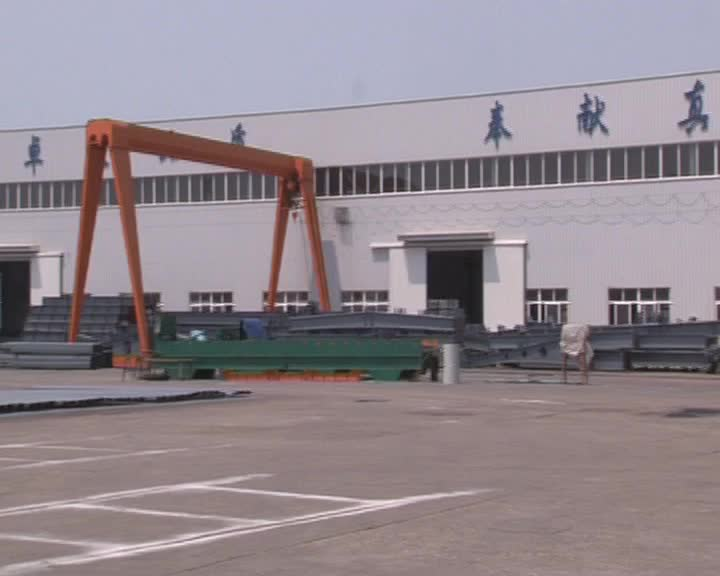 Low Cost Construction Materials Steel Structure Building H