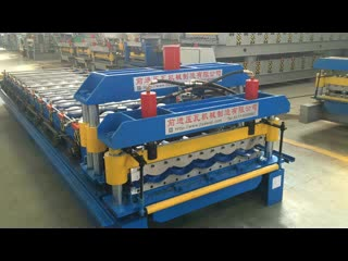 Glazed Steel Tile Making Machinery For Colored Glazed Steel Roofing Sheet