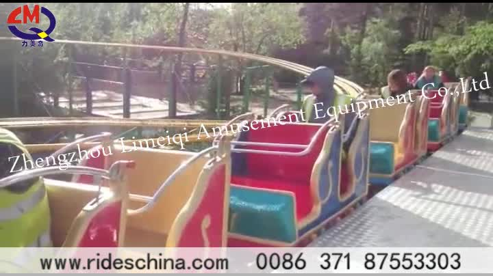 Small roller coaster kiddie amusement rides train for sale