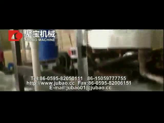 Jb-cd condoom making machine prijs