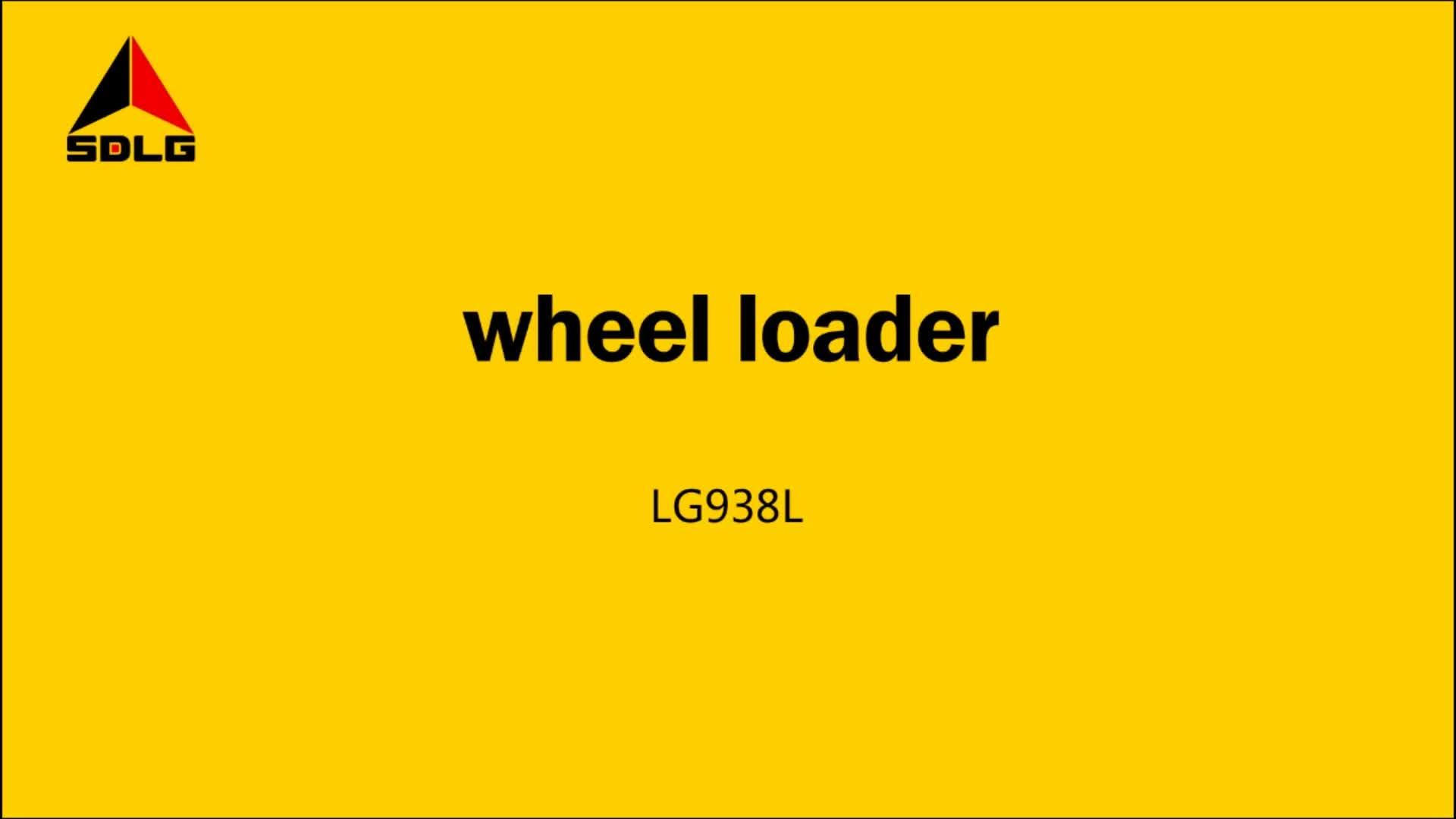 SDLGรถตักล้อยางLG938L