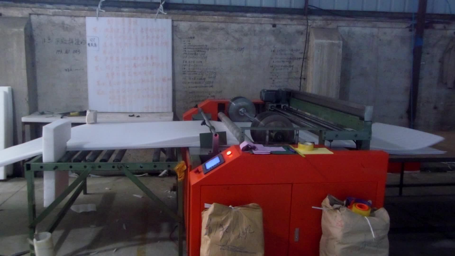 Alibaba China New style Foam cutting machine/Auto-cutting sheet machine/Epe auto-cutting machine