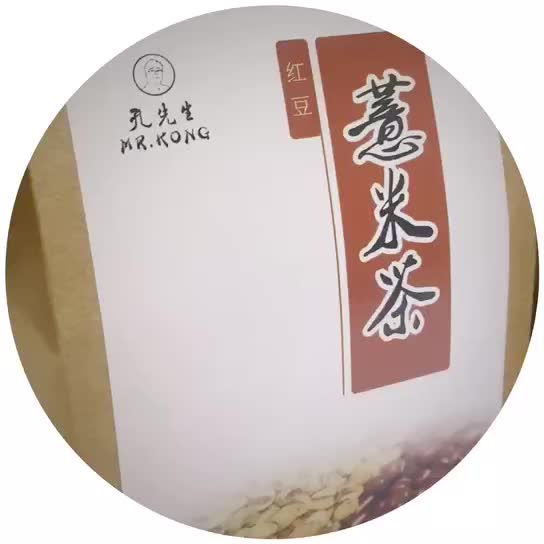 Free Sample Chinese Coix Seed Food For Whitening Skin