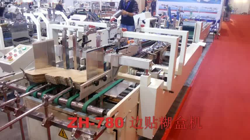 ZH-780 CD Boxes folder gluer machine for sale