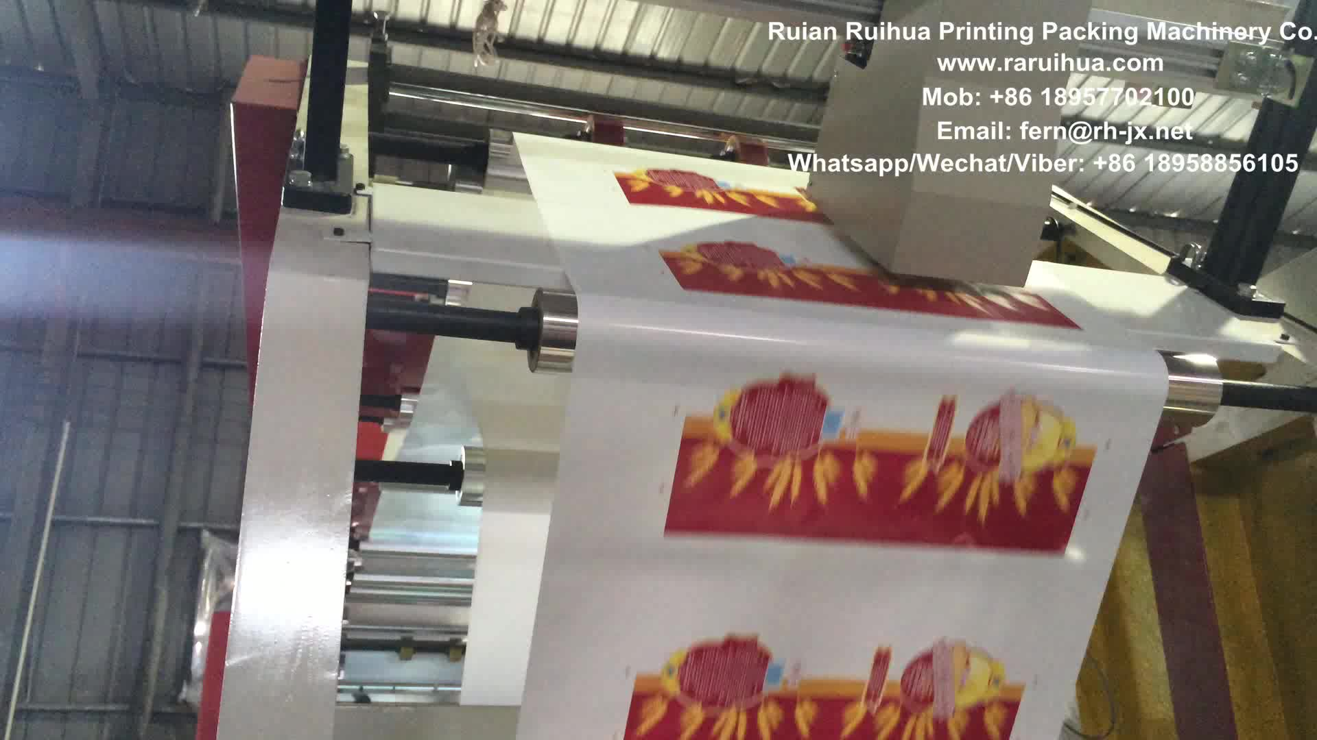 Hot Sale Plastic Film Jumbo Roll Digital Printing Press