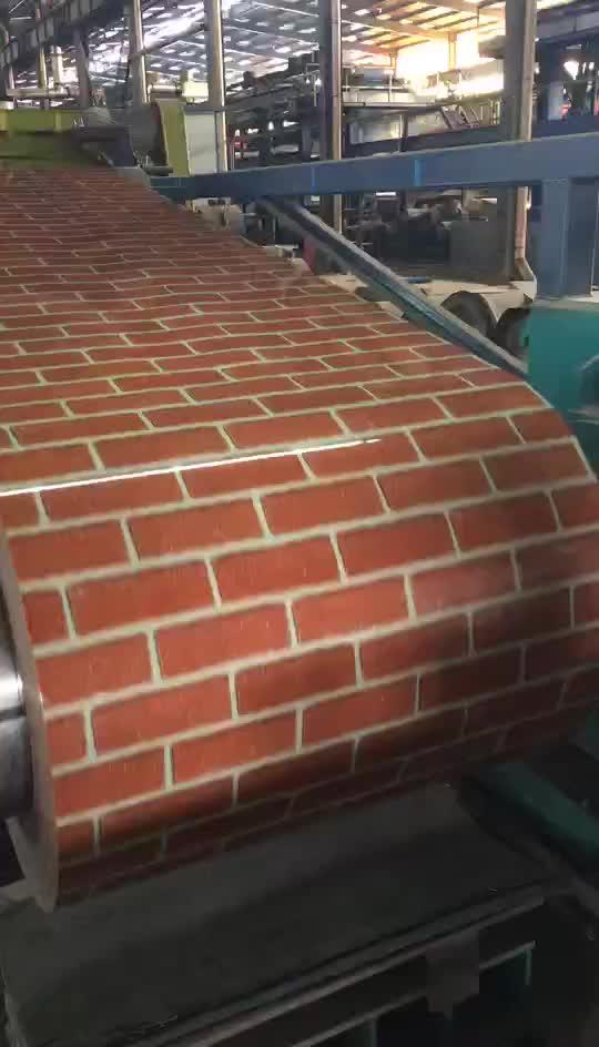 עיצוב חדש מתכת פנל דקורטיבי לקיר חיצוני