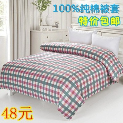 Cotton quilt cotton 200 230 220 240 150 200 160 210 Discounted shipping single student