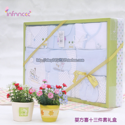 Hi ten three-piece big square infant newborn gift newborn gift set boxes