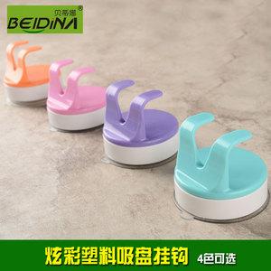 贝蒂娜 炫彩塑料吸盘...