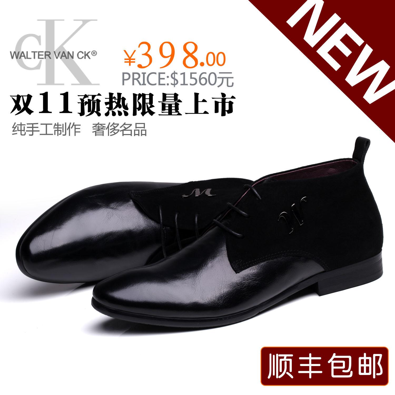 零度男鞋正品真皮