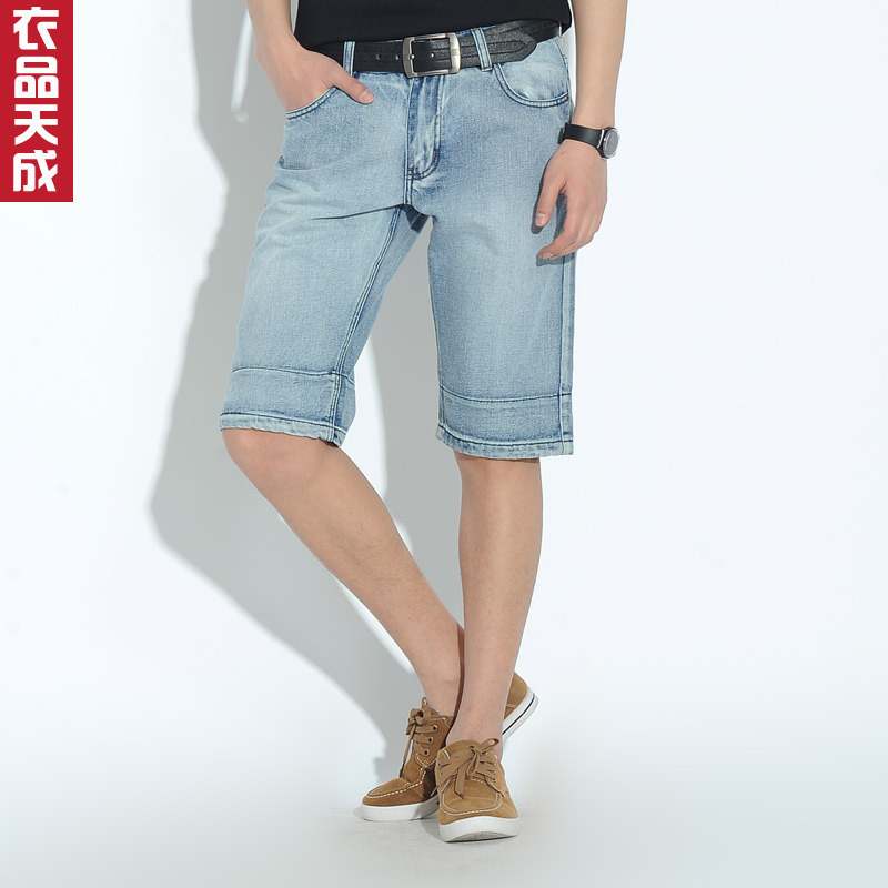 衣品天成牛仔短裤