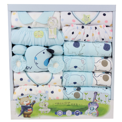 Yi Daier cotton newborn baby gift four seasons paragraph newborn baby gift sets 17 shipping