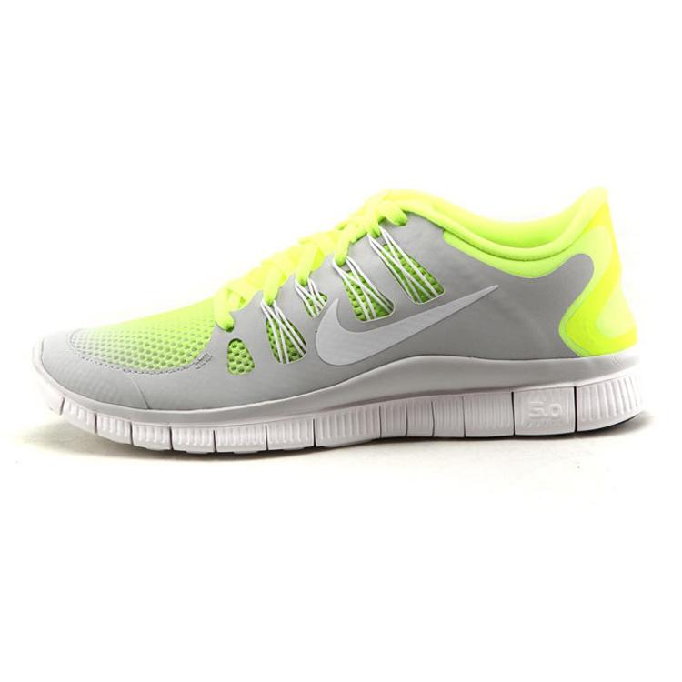 Кроссовки Nike 579960 -710 Мужские Лето 2013