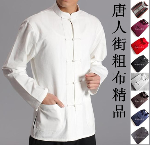 Limited-time special offer Chinese style men's clothing old denim clothing men's long sleeve cotton Chinese men's costumes