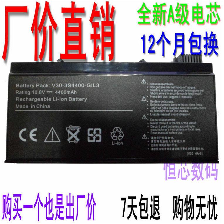 Аккумуляторная батарея для ноутбука Founder HASEE F2000 D5 F4000 D6 F4320 V30 Founder
