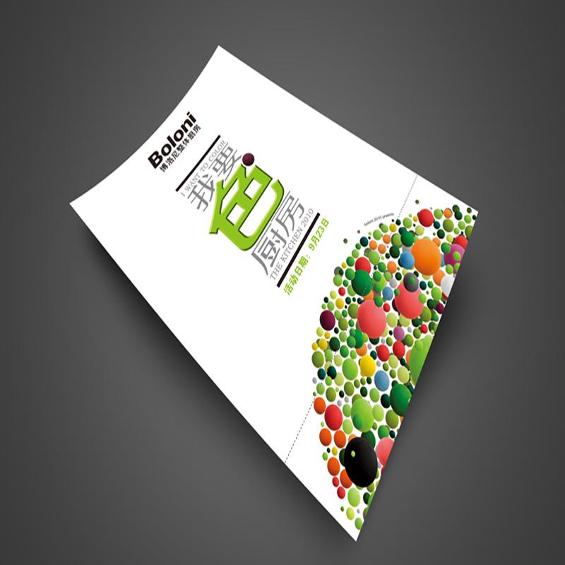 Листовки, Брошюры Листовка Дизайн | Реклама Дизайн одной страницы одностраничного | DM | |-цвет дизайн страницы | флаер