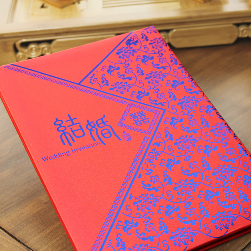 结婚礼金本婚礼带格/中式青花瓷创意婚庆签到本/婚礼婚宴签名簿