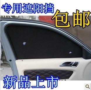 Защита от солнца для автомобиля Other brands  POLO