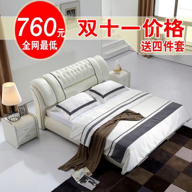кожаная кровать Кожаные кровати мягкие искусства кожаные кровати кожаные кровати double жилой мебели небольшие кожаные минималистский постели