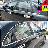 Art Hibiscus New Excelle Excelle modified sandwich seat cover seat cover seat cover Four Seasons General Motors