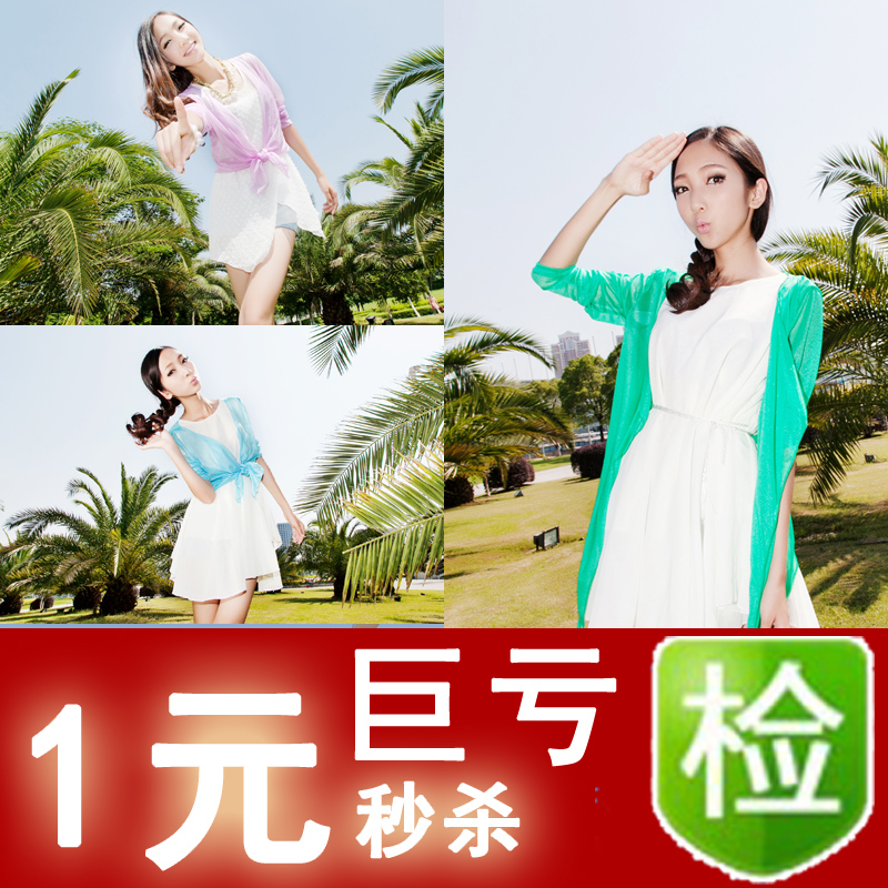 Sunscreen transparent diamond a genuine air conditioning shirt dress length sleeves sun protection shirt clothes coat shawl Cardigan Sweater short women