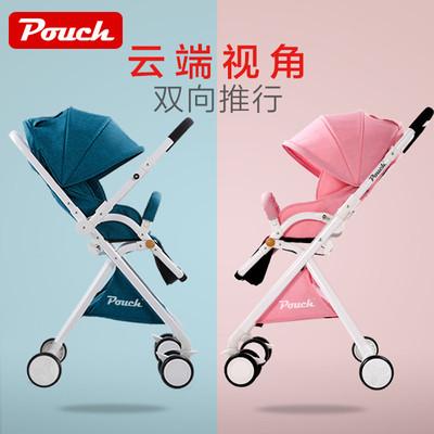 pouch婴儿车有没有实体店,质量评测