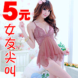 Ms Peach drunk sexy sleepwear sexy lingerie lace dress style skirt style perspective Split Set