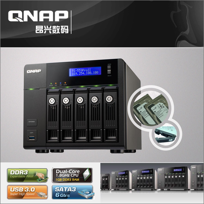 Система хранения данных NAS   QNAP TS