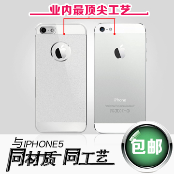Apple чехол Ibacks Iphone5 Ibacks Металл