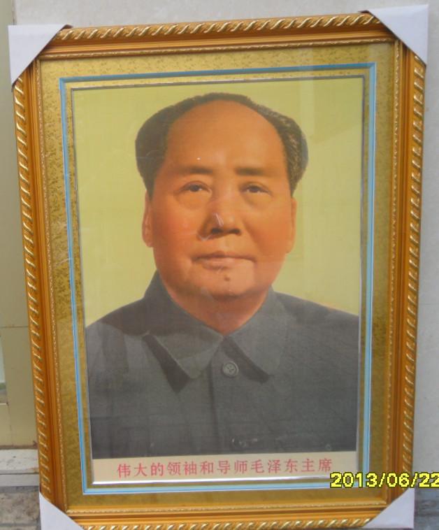 Коллекционные революционные плакаты и портреты 伟人装饰画老年毛泽东画像毛主席有框挂画