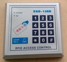 Кодовый замок Xgd ID 12