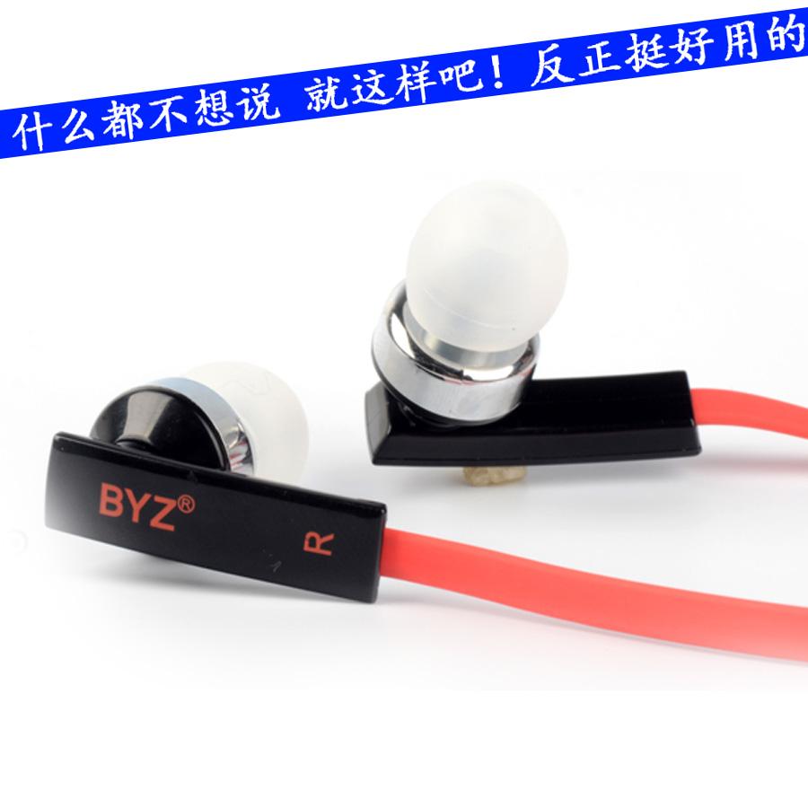 Наушники BYZ A520 A820T S720 S880 S820 A789T S890 BYZ