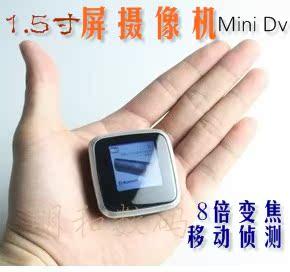 видеокамера OTHER G200 MINI DV