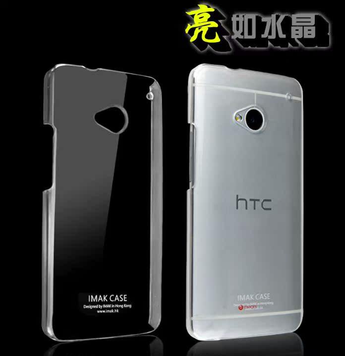 Чехлы, Накладки для телефонов, КПК Imak The New HTC One 801e 802W 802T 802D One M7 Простой стиль