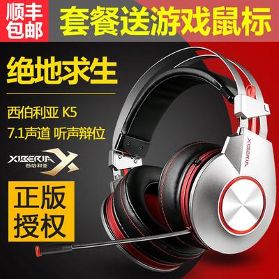 西伯利亚k9耳机评测,西伯利亚的耳机好吗