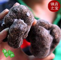 云南精品珍稀野生菌*黑松露 猪拱菌 块菌(5--8)冰鲜品