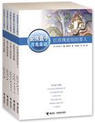 童书/故事 安房直子月光童话系列(全5册,童话大师经典作品)